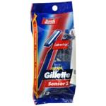 Gillette Sensor 2 Disposable Razors (12 Pk.)